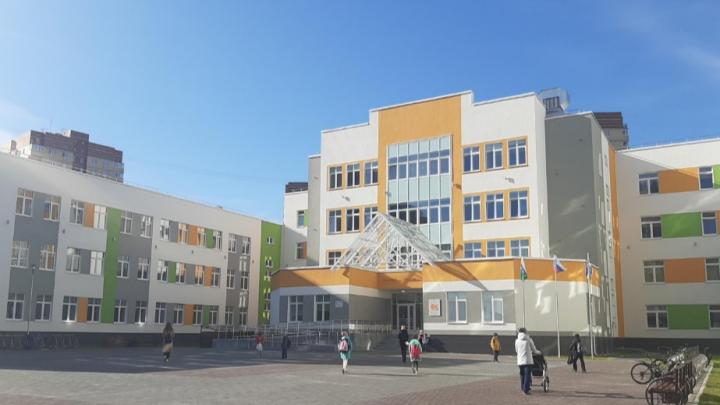 Родители первоклассницы из Тюмени рассказали о межнациональном конфликте в школе