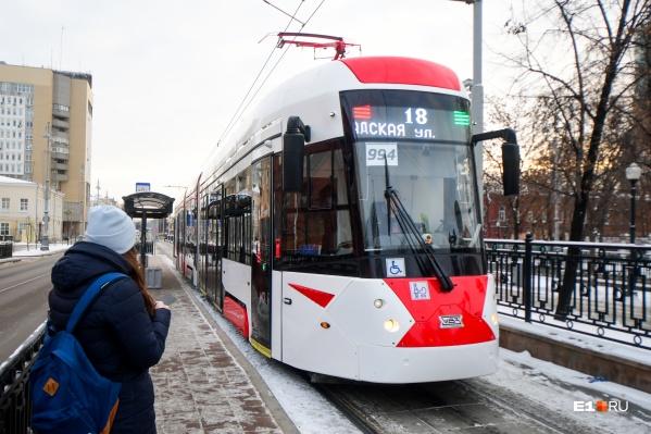 Екатеринбургу закупят современные трамваи