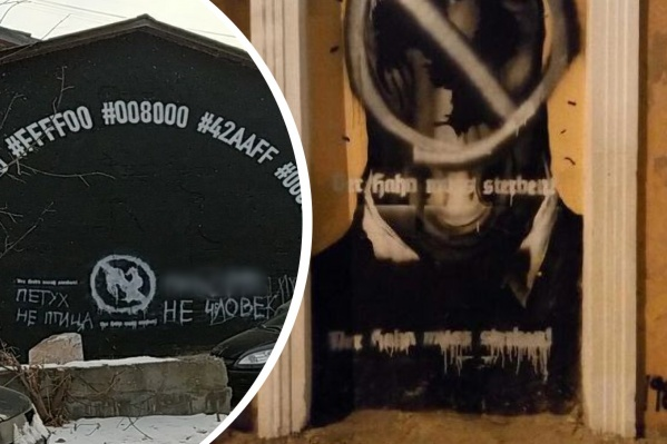 На обоих изображениях дописали фразу «Петух должен умереть» на немецком и пририсовали зачеркнутого петуха
