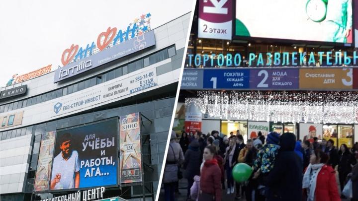 Стало известно, из-за кого почти 500 посетителей «ФанФана» оказались на улице