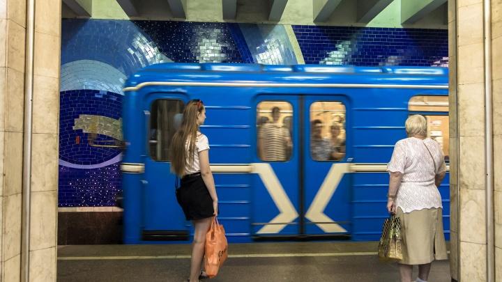 В Самаре власти увеличили расчетный тариф на перевозку пассажиров метро