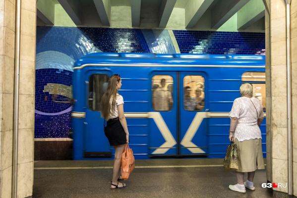 Самарская подземка включает в себя 10 станций метро