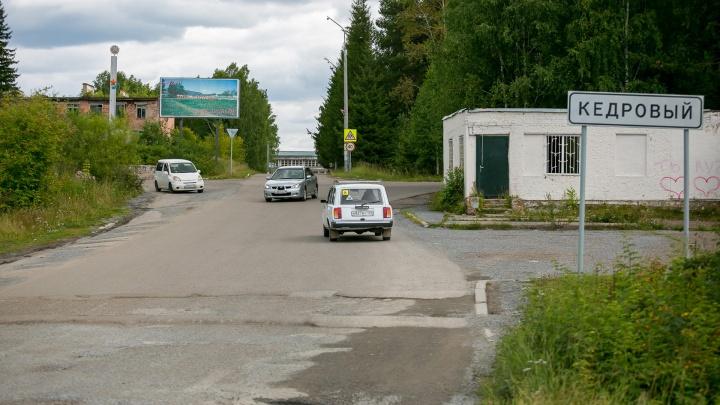 Экс-глава поселка Кедрового фиктивно устроил водителем своего знакомого и получал за него зарплату