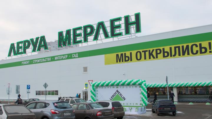 Второй гипермаркет «Леруа Мерлен» в Перми планируют построить в микрорайоне Ива