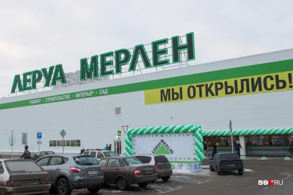 Пока в Перми только один «Леруа». И он открылся в 2017 году