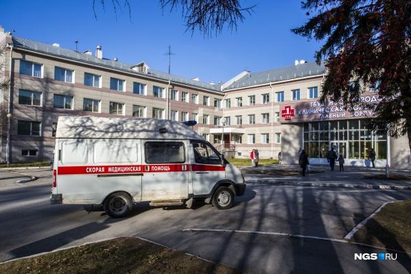 В конце мая в ГКБ №1 было 26 заразившихся сотрудников