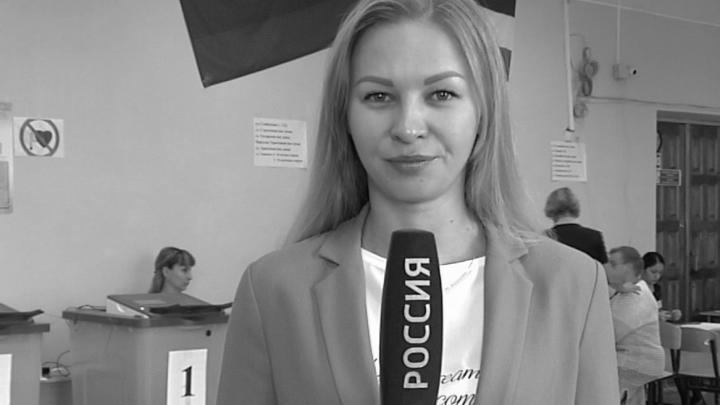 В Уфе похоронили известную телеведущую Галину Заводникову