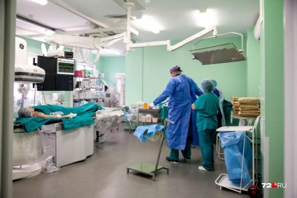 Злокачественные опухоли в Тюмени лечат без переноса сроков