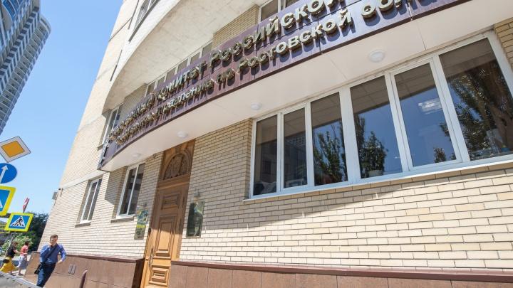 Ростовского полицейского, подозреваемого в сбыте наркотиков, взяли под стражу