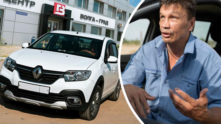 «Я всего лишь приехал прицениться»: волгоградцу навязали кредит на дефектный Renault Logan