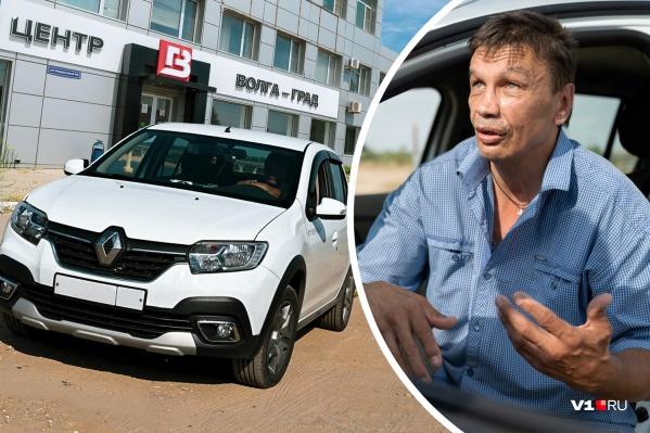 Renault Logan Stepway обошелся почти в два раза дороже, чем у дилера