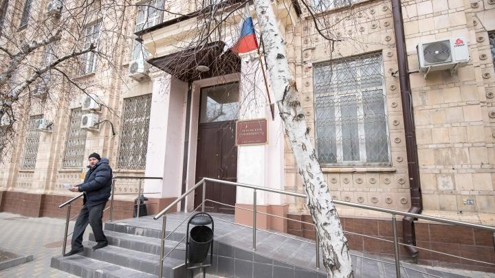 Ростовского бизнесмена осудили на шесть лет за финансовые махинации