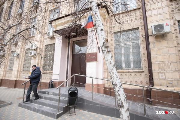 По делу в Ленинском суде проходят более 20 фигурантов