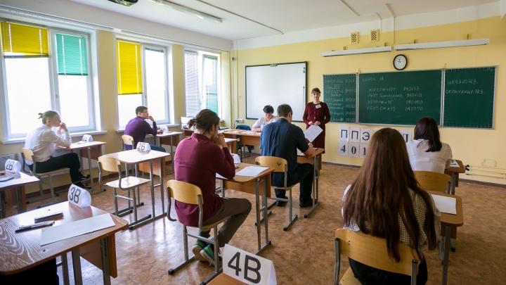 Красноярским старшеклассникам разрешили вернуться в школы