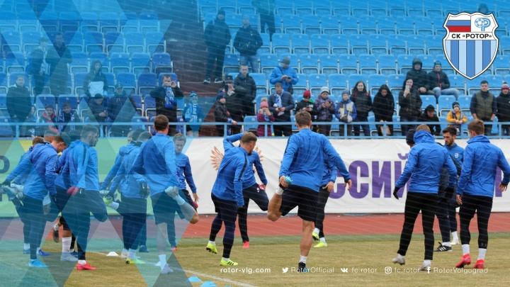 Приходите на стадион, болейте за «Ротор»: перед первым матчем весеннего сезона команда провела открытую тренировку
