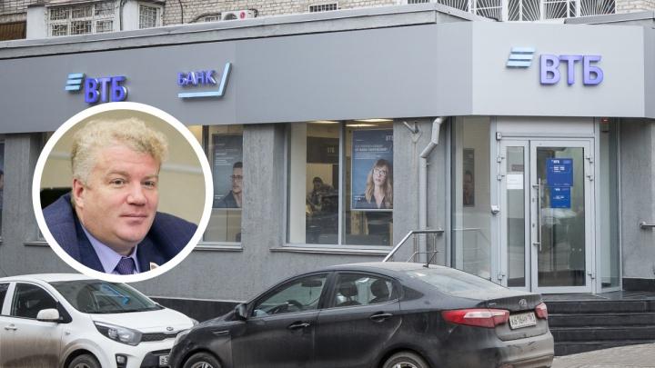ВТБ подал многомиллионный иск к донскому депутату Госдумы