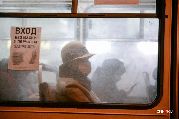 """В Архангельске за последние сутки заболели <nobr class=""""_"""">115 человек</nobr><br>"""