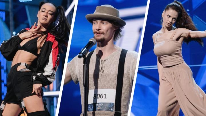 Девять свердловчан прошли во второй тур шоу «Танцы», показываем их выступления