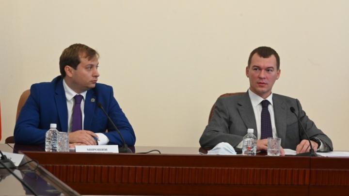Выходец из Самарской области стал и. о. министра транспорта Хабаровского края