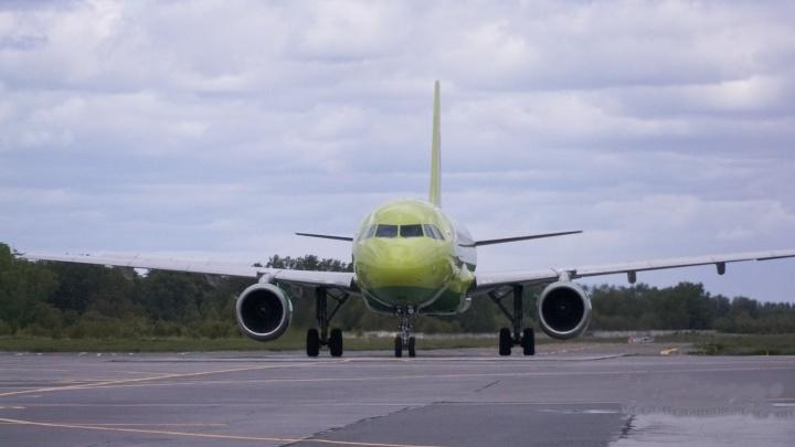 Росавиация разрешила международные вылеты из Перми в Израиль, Болгарию и Узбекистан