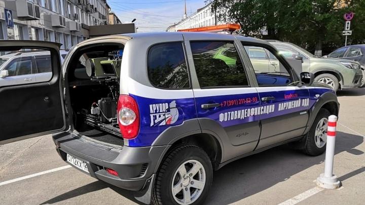 В Красноярске начал работать комплекс фиксации нарушений ПДД с помощью лазера