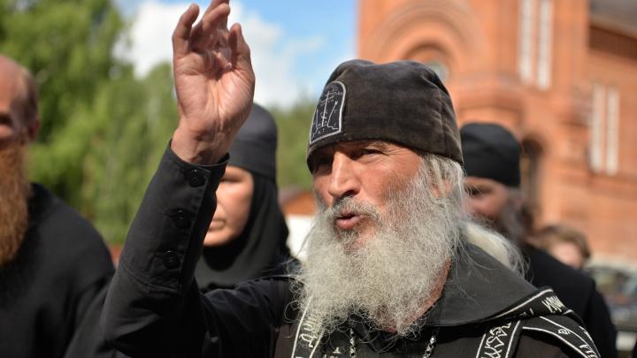 «Патриарху Кириллу надо сложить полномочия»: скандальный схиигумен Сергий записал новое обращение