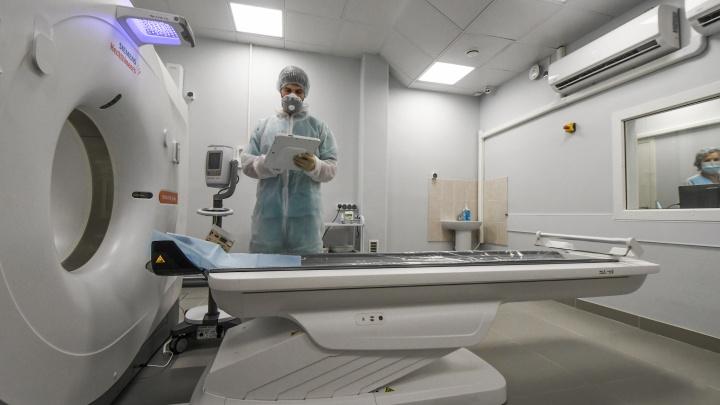 Очередь — до недели: на каких условиях частные клиники в Екатеринбурге делают КТ легких