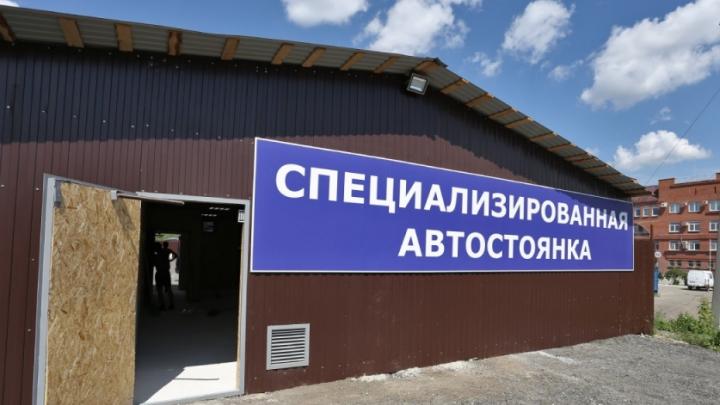 Власти Челябинска потребовали 2,5 миллиона рублей с владельцев штрафстоянки