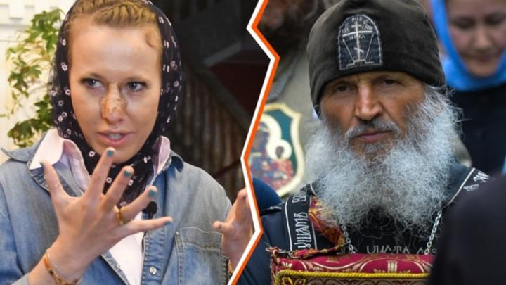 Ксения Собчак подала заявление в Следственный комитет после нападения в Среднеуральском монастыре
