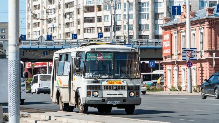 Не только за 30: сколько стоит проезд в омском транспорте