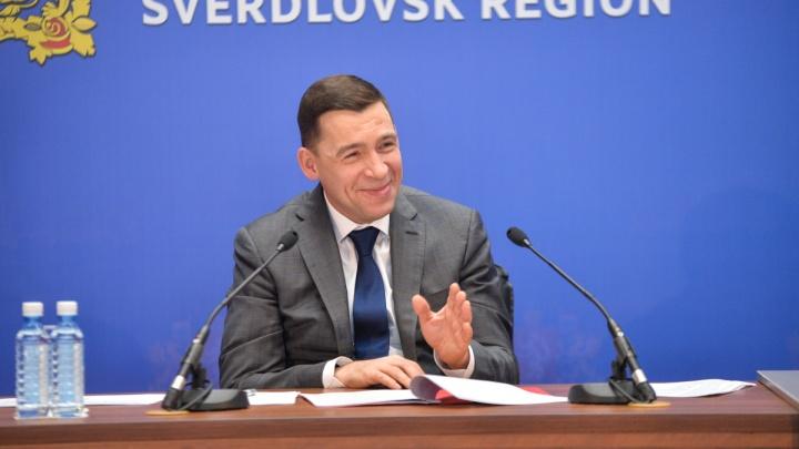 Сидящая на самоизоляции женщина попросила Куйвашева пересчитать «коммуналку». Что ей ответил губернатор