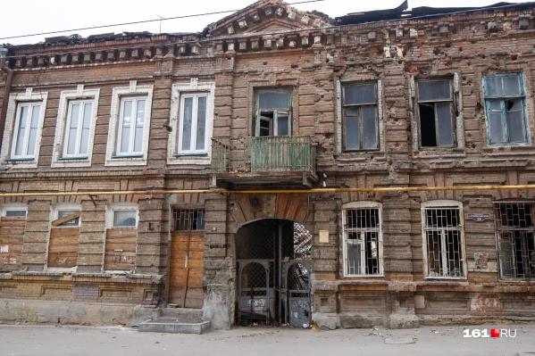 Старинное здание пока еще не снесли, но власти собираются это сделать