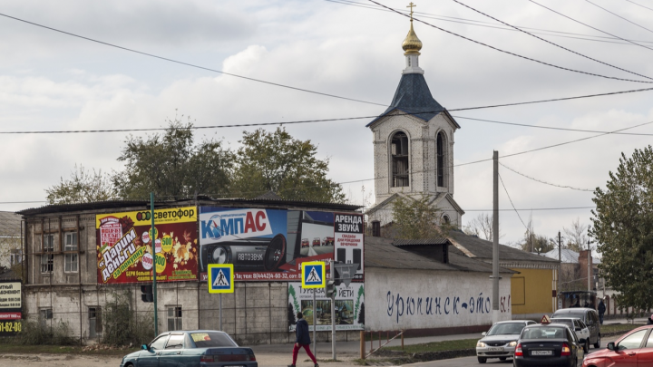 «Приезжали родные из Москвы»: в Волгоград госпитализировали урюпинского пенсионера с коронавирусом