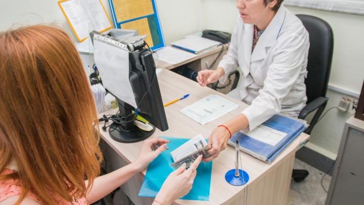 Жителям Самарской области будут выдавать электронные рецепты на лекарства
