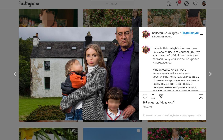 Регина Имамутдинова, подруга Александра Шаповалова, стала Instagram-блогером