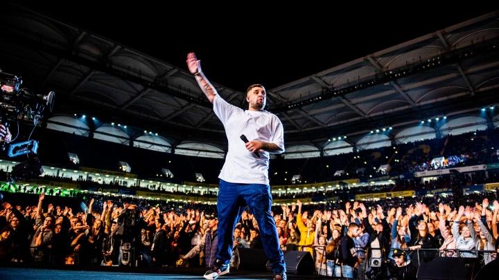 Организаторы объявили дату концерта Басты в Ростове