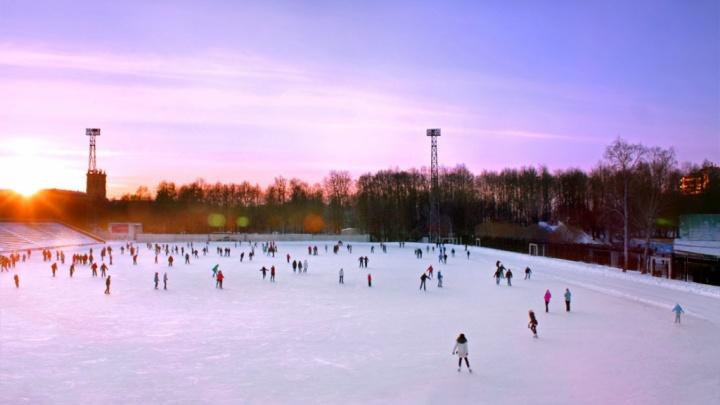 В Перми открывается ледовый каток на стадионе «Юность»