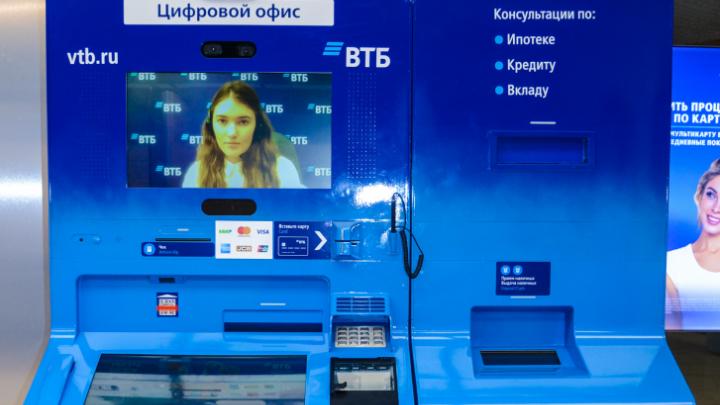 ВТБ увеличил кредитно-документарный портфель среднего и малого бизнеса до 1,5 триллиона рублей