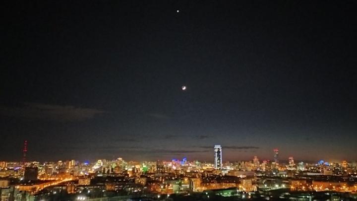 В небе над Екатеринбургом можно будет наблюдать последнее в этом году вечернее сближение Луны и Венеры