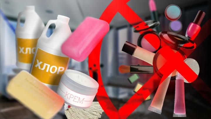 Мыло вместо помады: как COVID-19 изменил косметическую корзину екатеринбурженок