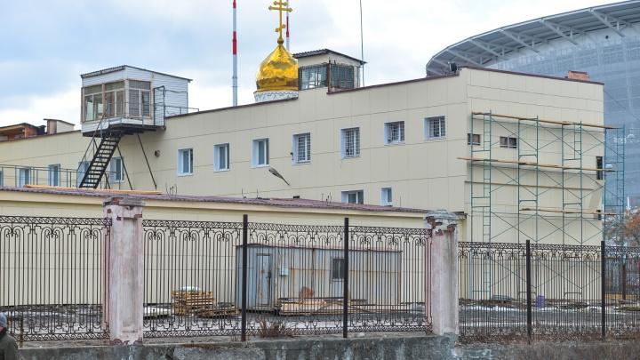В Екатеринбурге СИЗО закрыли на карантин из-за сотрудника, у которого нашли коронавирус