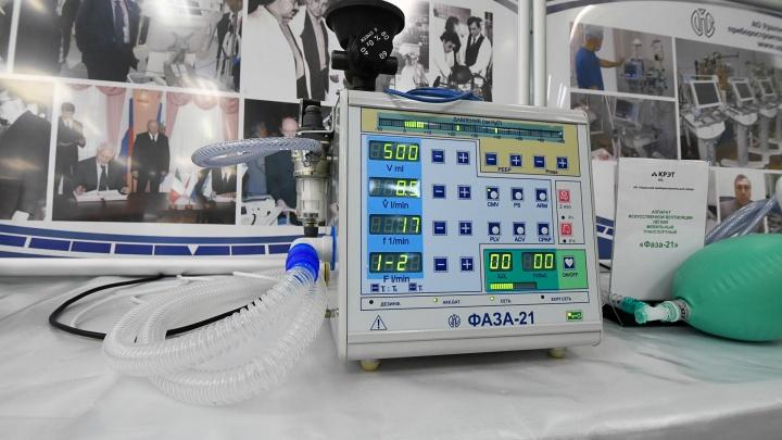 В больнице № 6 Екатеринбурга будут лечить пациентов с коронавирусом
