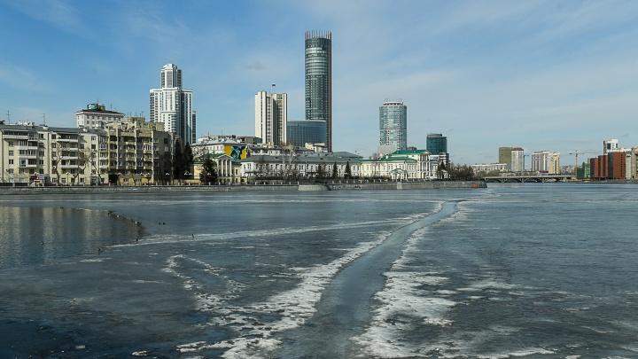 Мокрый снег, сильный ветер и гололед: в Свердловскую область придет непогода