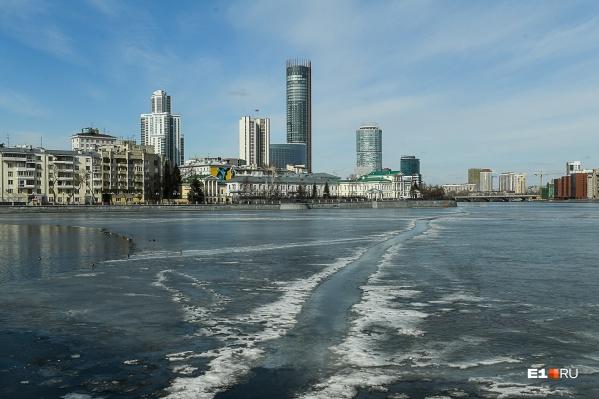 Пока в Екатеринбурге тепло, но уже завтра погода изменится