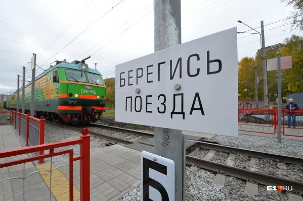 В Свердловской области электропоезд насмерть сбил женщину, которая переходила через пути на красный свет