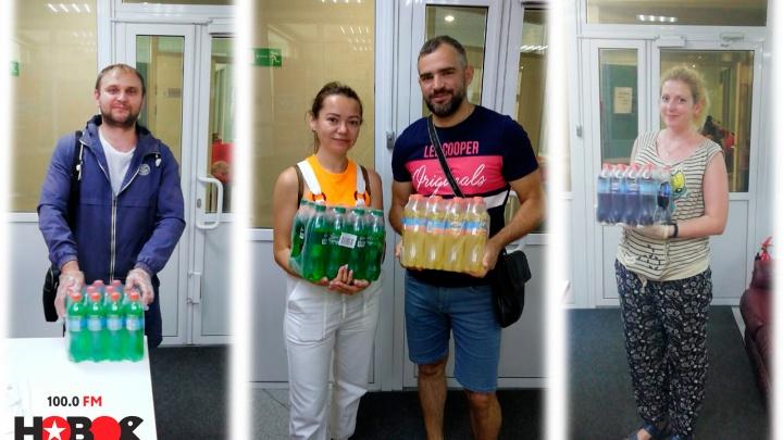Каждый будний день новосибирцы получают по ящику лимонада от «Нового радио»