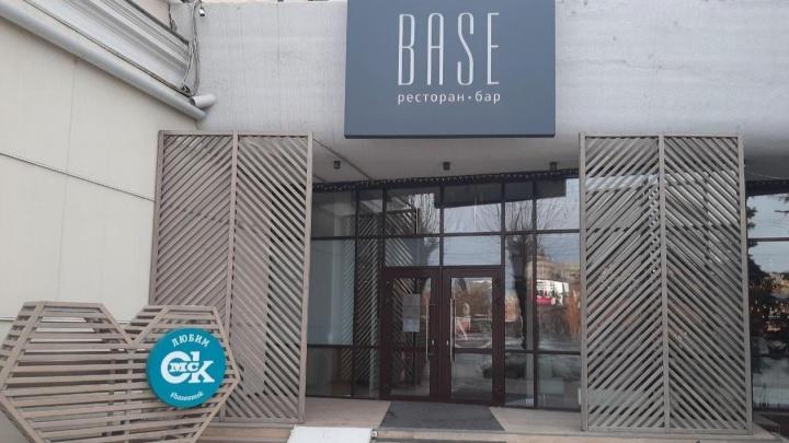 В Омске скоро откроется NEW BASE