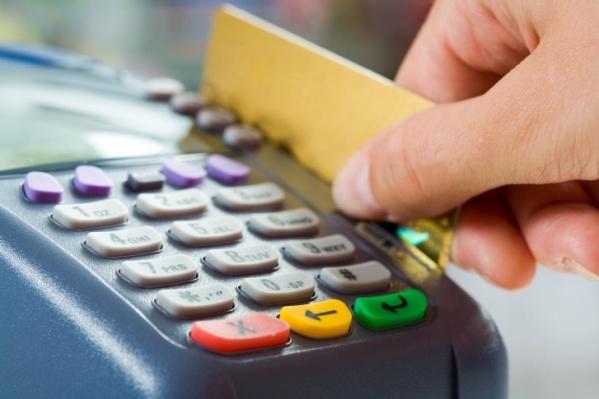 Сервис позволитпредприятиям малого и среднего бизнеса получать деньги в день проведения расчетной операции