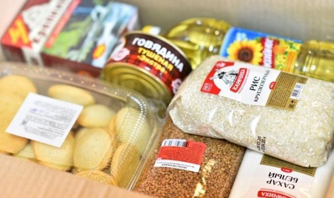 В Зауралье школьникам из бедных семей будут выдавать продуктовые наборы
