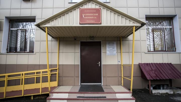 Суд оправдал полицейского, ударившего новосибирца ногой в колено. Ему грозило до 10 лет тюрьмы